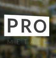 Металлопрокат любых изделий из металла