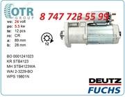 Стартер Deutz,  Fuchs 0001241023