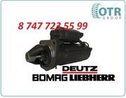 Стартер Deutz,  Bomag,  Lierbherr 01182933
