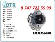 Генератор на экскаватор Doosan 65.26101-7153B
