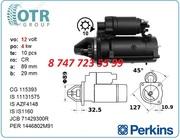 Стартер Perkins,  Case 580 11.131.575