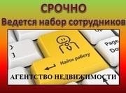 Агентство недвижимости «ШАПАГАТ