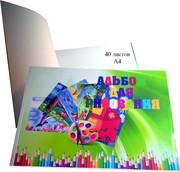 Альбомы для рисования А4 - 40 листов