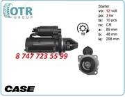 Стартер на трактор Case 11.132.101