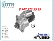 Стартер Iseki M2t50371