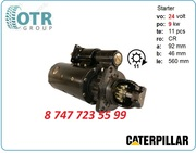 Стартер на Cat 124-9780