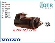 Стартер Volvo сапог 0001416008