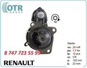 Стартер на грузовик Renault 0986018641