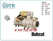 Стартер на Bobcat 751 6685191