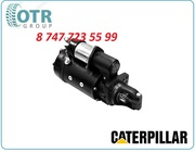 Стартер Cat C7 7X-5987