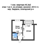 КВАРТИРА 1-комнатная в Алматы Алатауский р-н