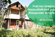 Участок продажа в Алматы СО Радуга