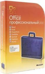 Microsoft Office 2010 Профессиональный, Russian, Box, CK ( Only Kazakhstan)