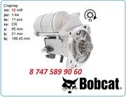 Стартер Yanmar,  Bobcat 56 128000-1150